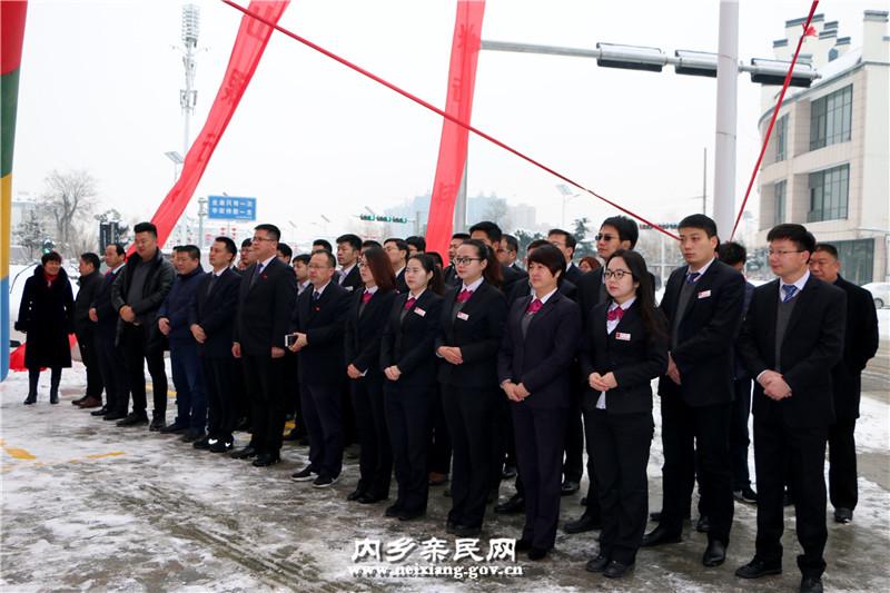 南阳内乡县经济总量_南阳内乡县医院图片(2)